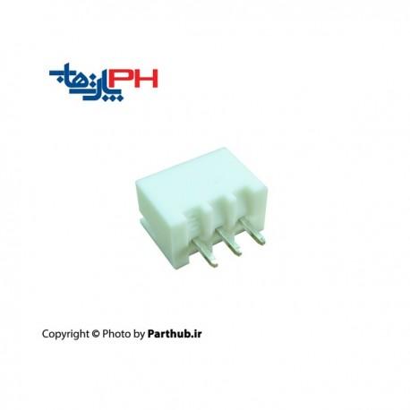 دزدگیری ( XH)3 پین 2.5mm استریت( صاف)