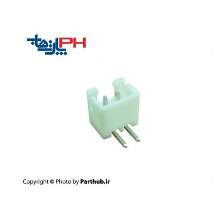 دزدگیری (XH) 2 پین 2.5mm استریت( صاف)