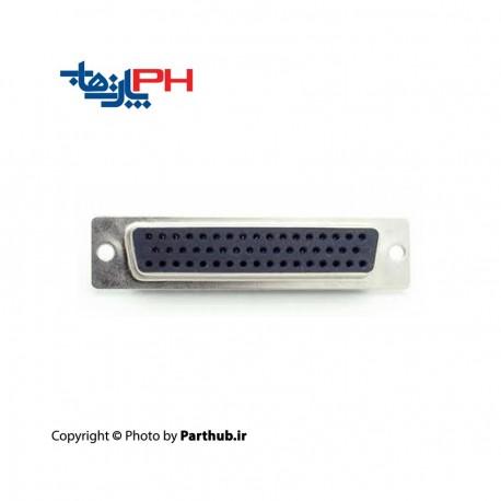 D-Sub رو بردی صاف (Vertical ) صنعتی 50 پین ماده