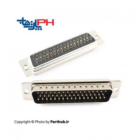 D-Sub Solder hd 50 Pin Male