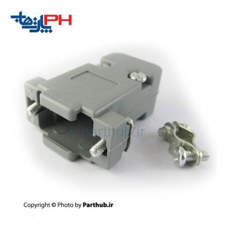 D-sub DB9 Plastic (Gray) Cover