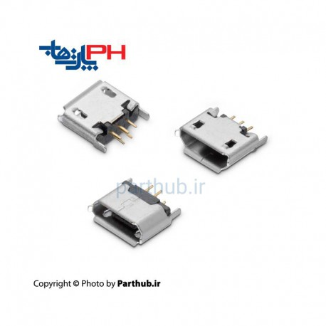 Micro USB 2.0 Type B Vertical 5 Contacts