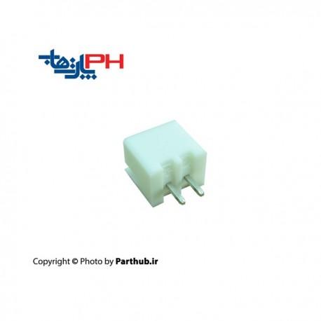 دزدگیری (XH) نر 2 پین 2.5mm استریت( صاف)