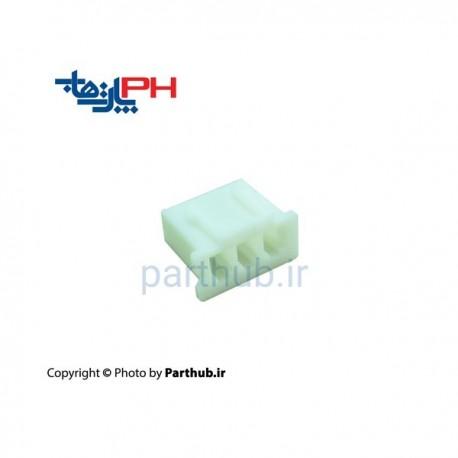 دزدگیری (XH) 3 پین 2.5mm مادگی