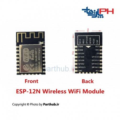 ماژول وای فای ESP8266-12N